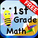 اولین بازی آموزش ریاضی
