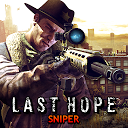 بازی آخرین امید تک تیرانداز - جنگ زامبی