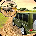شکار در آفریقا