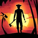 آخرین دزد دریایی جزیره