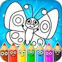 رنگ آمیزی کودکان و نوجوانان - رنگ های رسم شده