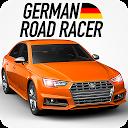 مسابقه جاده ای آلمان