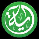 نرم افزار آیه - قرائت قرآن