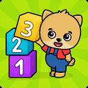 یادگیری اعداد برای بچه ها
