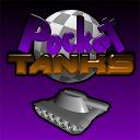 تانک جیبی