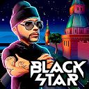ستاره سیاه دونده