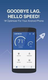 نرم افزار اندروید استاد پاکسازی - افزاش سرعت - Clean Master (Boost & AppLock)