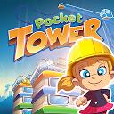 برج کوچک