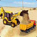 ساخت جاده با ماشین آلات سنگین