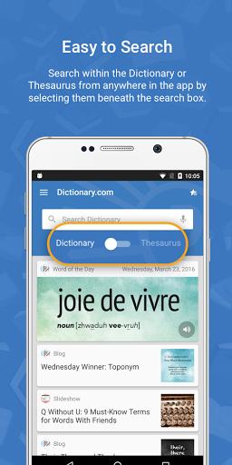 نرم افزار اندروید دیکشنری - Dictionary.com
