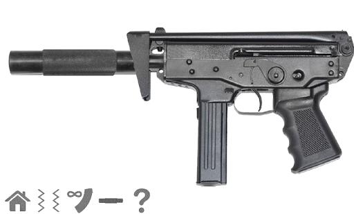 بازی اندروید مسلسل دستی - Submachine gun