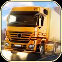 کامیون سنگین سه بعدی اروپایی