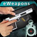 شبیه ساز اسلحه - تفنگ