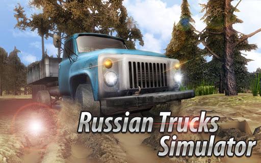 بازی اندروید کامیون های بیابانی روسیه - Russian Trucks Offroad 3D