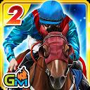مسابقه اسب من 2