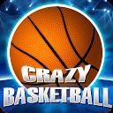 بسکتبال دیوانه