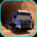 کامیون حمل و نقل 2017