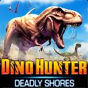 دینو شکارچی - سواحل مرگبار