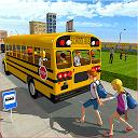 بازی اتوبوس مدرسه 2017