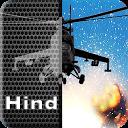 پرواز هلیکوپتر