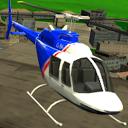 هلیکوپتر شهر