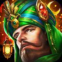 امپراتوری عرب 2- شاه کویر