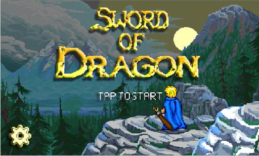 بازی اندروید شمشیر اژدها - Sword of Dragon
