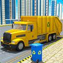 کامیون زباله
