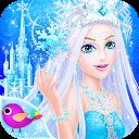 مهمانی ملکه یخی - سالن پرنسس