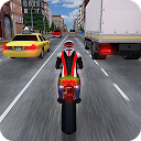 مسابقه موتورسواری ترافیک