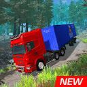 نهایت کامیون سواری