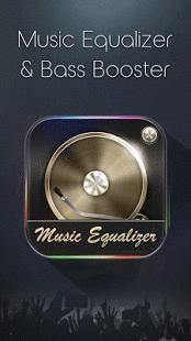 نرم افزار اندروید اکولایزر- تقویت بیس - Equalizer - Music Bass Booster