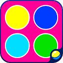 یادگیری رنگ برای کودکان