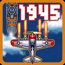 نیروهای هوایی 1945