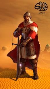 بازی اندروید پادشاهی آنلاین - Kingdoms Online