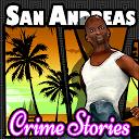 داستان های جرم سن آندریاس
