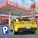 پارکینگ پمپ بنزین اتومبیل