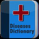 فرهنگ لغت بیماری ها و اختلالات