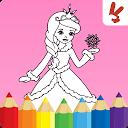 نقاشی کودکانه شاهزاده خانم