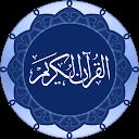قرآن فارسى