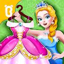 بازی پاندا کوچولو - لباس شاهزاده خانم