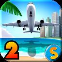 فرودگاه جزیره 2