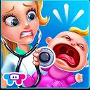 مهد کودک مراقبت از نوزاد
