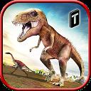 تی رکس - پادشاه دایناسورها