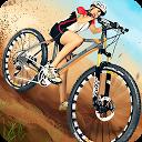 دوچرخه سواری کوهستان