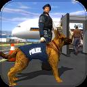بازی تعقیب مجرم با سگ پلیس فرودگاه