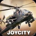 نبرد هلیکوپتری
