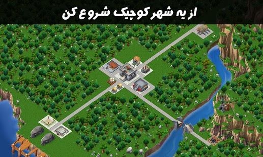 بازی اندروید پرسیتی شکوه شهر پارسی - PerCity