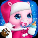 خواهرزاده های پانیسی کریسمس - هدایای مخفی سانتا