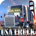 کامیون آمریکا